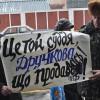 """Суддю Дручкову за """"гуманний вирок"""" обізвали катом – ВІДЕО"""