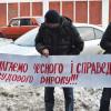 Справа Червонюка: родина Крушельницьких знову кличе громаду до суду