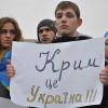 Хмельничани засудили військову навалу Росії до Криму – ВІДЕО, ФОТО