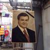 На хмельницькому ринку продають килимок з траурним Януковичем – ФОТО