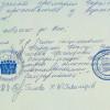 За люстровану Лукомську вступилися соцпрацівники – ВІДЕО, Документ