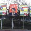 У Кам'янці-Подільському шиномонтаж відмовився обслуговувати окупантів Путіна – ФОТО