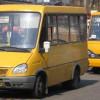 Хмельницькі перевізники вимагають підняти вартість проїзду у маршрутках до 3,5 грн