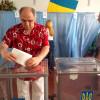На Хмельниччині відкрилися всі виборчі дільниці – облКВУ (ФОТО)