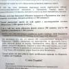 У Хмельницькому закликають кандидатів у президенти утриматися від агітаційного марнотратства