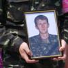 Сім'я загиблого солдата-учасника АТО одержала грошову компенсацію від облради