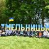 """Мер Хмельницького покарав автомайданівців """"за патріотизм"""""""