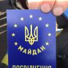 """Раду """"Майдан"""" намагаються розколоти, а віче виявилось сфальсифікованим?"""