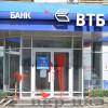 """У Хмельницькому знайшли двох хлопців, котрі """"підмалювали"""" російський банк"""