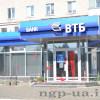 У Хмельницькому невідомі облили фарбою два російських банки
