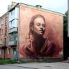 У Кам'янці-Подільському з'явиться графіті у пам'ять про Майдан