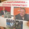 Головному податківцю Хмельницького дали тиждень, щоб добровільно звільнитися