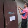 В Кам'янці в підвалі шукали дівчину, а знайшли гральні автомати