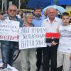 """В Кам'янці-Подільському вимагали легалізувати """"батальйони Яроша"""""""