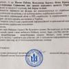 Правий сектор Хмельниччини також долучився до шельмування Ані Лорак