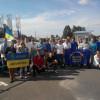 В день Державного Прапора нас запросили АвтоМайданівці з Тернополя. Море вражень…
