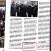 Депутат Бондар: кампанія з відбілювання політичного реноме