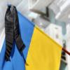 В АТО загинуло 18 солдатів з Хмельниччини – облрада