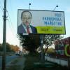 Антибілбордова кампанія в Хмельницькому вдарила по Тігіпку – Опора