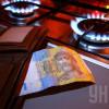 Кабмін ліквідує 163 млн. грн різниці в тарифах для Хмельницької області