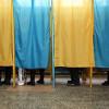 Чи підуть хмельничани на вибори?