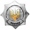Уряд проведе експеремент на хмельницьких міліціонерах
