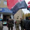 Міліція Старокостянтинова повернула активістам вилучені листівки проти Бондаря і Кольгофер