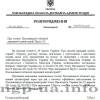 """Звільнений Прус """"працюватиме"""" до 6 жовтня – юрист ОДА"""