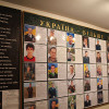 У Держархіві Хмельницької області відкрилася виставка, присвячена подіям у зоні АТО