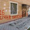Автомайдан пригостив яйцями Сергія Лабазюка