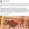 Кандидат від Порошенка заявляє про погрози людей Бондаря