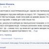 """""""Порошенківець"""" Москаль про перемогу Бондаря: розпочалася контрреволюція"""
