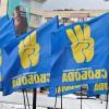 """На Хмельниччині голови РДА від ВО """"Свобода"""" пишуть заяви на звільнення"""