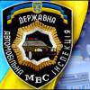 Аваков відвів чотири місяці для ліквідації хмельницького ДАІ