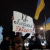 Євромайдан у Донецьку: яким він був, і де зараз його активісти (розповідь очевидця)