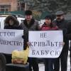 """Під Кам'янець-Подільською міськрадою відбувся мітинг проти """"рейдерства"""""""