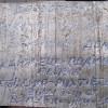 """На Кам'янеччині учні виготовляють """"буржуйки"""" для допомоги учасникам АТО"""