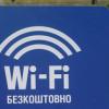 У хмельницьких тролейбусах з'явиться безплатний Wi-Fi