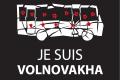 У Хмельницькому пройде марш миру за загиблими під Волновахою