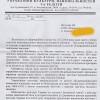 Майже рік громада Ізяслава не може продати поваленого Леніна через бюрократію