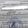Головного бютівця Хмельниччини мобілізували в АТО