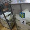 Нардепи просувають позачергові вибори мерів Хмельницького і Шепетівки