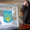 Суд зобов'язав Хмельницьку облраду виділити 335 тисяч на мажоритарні вибори