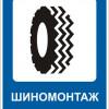 """У Хмельницькому комунальні служби демонтують з автошляхів """"сервісні знаки"""""""