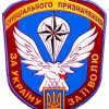 Хмельницькі спецпризначенці з 8 полку потрапили до полону бойовиків під Дебальцевим