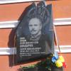 У Кам'янці-Подільському відкрили меморіальну дошку Герою Небесної Сотні
