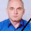 Помер депутат облради Камінський