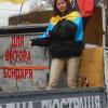 """Вишнівська вже не люстратор – Рада """"Майдану"""" виключила її зі своїх лав"""
