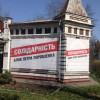 На Хмельниччині осередки Партії «Солідарність» – Блок Петра Порошенка»  очолюють патріотично налаштовані активісти