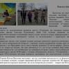 Новоушицька РДА замітає сліди в Інтернеті, які пов'язані з Януковичем